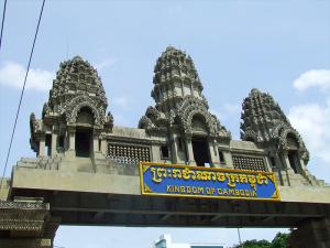 border-cambodia
