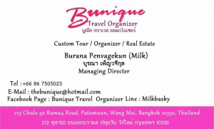 Businesscard-milk