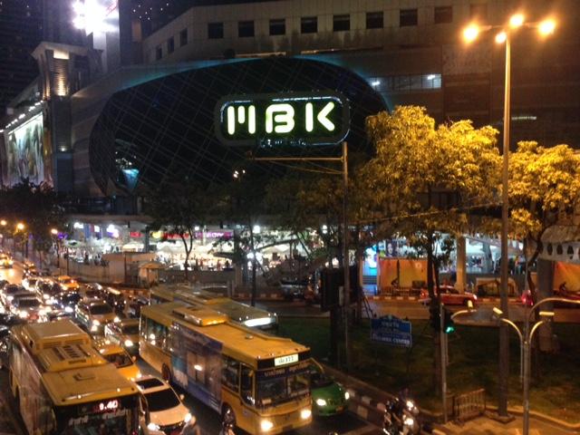 mbk-bangkok